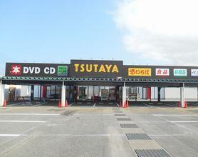 TSUTAYA 六日町南店
