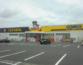 TSUTAYA 見附国道店
