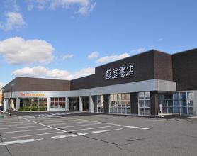 蔦屋書店 新発田店
