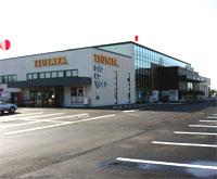 TSUTAYA 福田店
