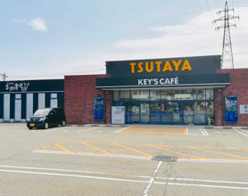 TSUTAYA 砺波店