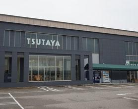 TSUTAYA 大桑店