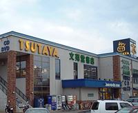 TSUTAYA 鳴和店