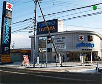 TSUTAYA 能登七尾店
