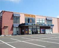 TSUTAYA 春江店