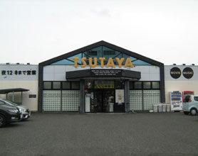 TSUTAYA 小浜店