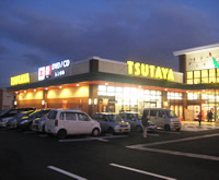 TSUTAYA 武生南店