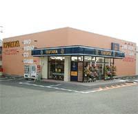 TSUTAYA 富士吉田店