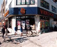 TSUTAYA 塩山店