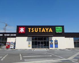 TSUTAYA 甲府荒川店