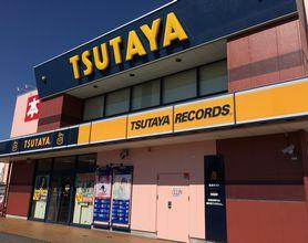 TSUTAYA 甲府バイパス店