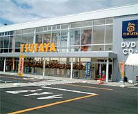 TSUTAYA 北松本店