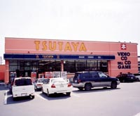 TSUTAYA 座光寺店
