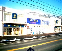 TSUTAYA 駒ヶ根店