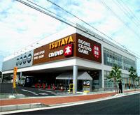 平和書店 TSUTAYA 長森店