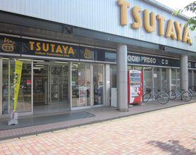平和書店 TSUTAYA ノースウエスト店