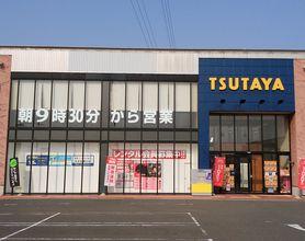 TSUTAYA 大垣店