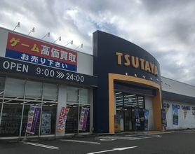 TSUTAYA すみや静岡流通どおり店