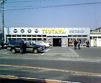 TSUTAYA 曳馬店