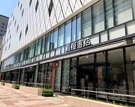 TSUTAYA すみや静岡本店