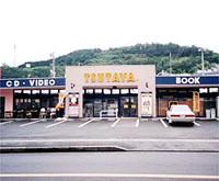 TSUTAYA 修善寺店