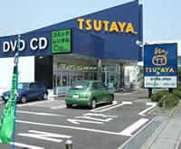 TSUTAYA 焼津インター店