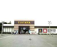 TSUTAYA すみや磐田南店