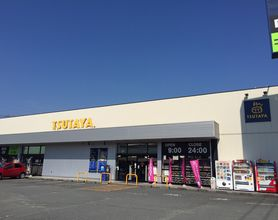 TSUTAYA 国久保店