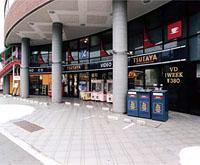 TSUTAYA 伊東店