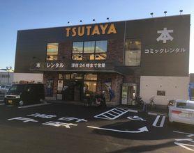 TSUTAYA 辻店