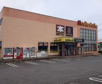 TSUTAYA 長泉店
