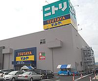 TSUTAYA すみや三島店