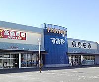 TSUTAYA すみや袋井店