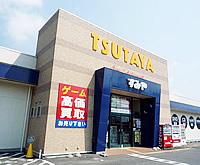 TSUTAYA すみや函南店