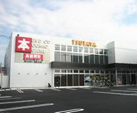 TSUTAYA 清水春日店