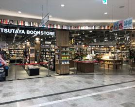 TSUTAYA BOOKSTORE サントムーン柿田川店