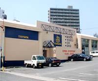 TSUTAYA 原店