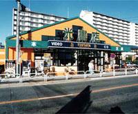 光書店TSUTAYA 高畑店