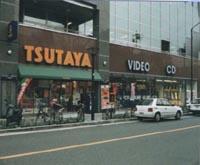 TSUTAYA 名古屋上社駅前店