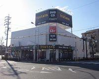 TSUTAYA 名古屋本郷店
