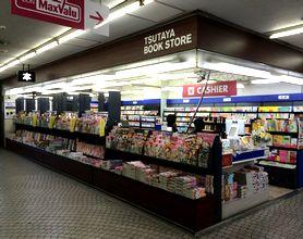 TSUTAYA BOOKSTORE 本山店