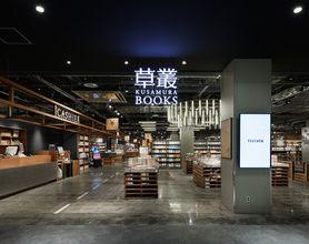 草叢BOOKS 新守山店