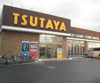 TSUTAYA 岡崎牧御堂店