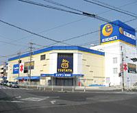 TSUTAYA 東浦店