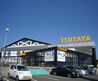 TSUTAYA FASもとまち店