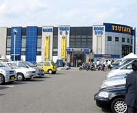 TSUTAYA 高蔵寺店