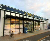 TSUTAYA 高浜店
