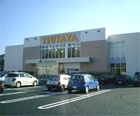 TSUTAYA 豊明店