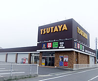TSUTAYA 三好店