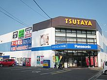 TSUTAYA 西尾寄住店